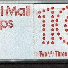 Sellos: SERIE SELLOS UK GRAN BRETAÑA. INGLATERRA 1975. ROYAL MAIL STAMPS. Lote 207866565