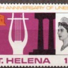 Sellos: ST. HELENA/1966/MNH/SC# 192-4/ EMISION NIVERSARIO DE LA UNESCO. Lote 217586676