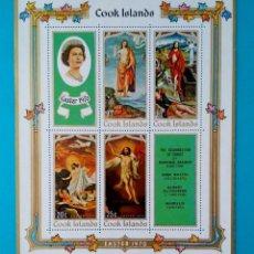 Sellos: HOJITA SELLOS POSTALES ISLAS COOK 1970 SEMANA SANTA - LA RESURRECCION. Lote 220548722