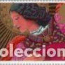 Sellos: SELLO USADO DE GRAN BRETAÑA YT 2064. Lote 222198015