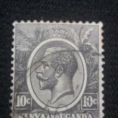 Sellos: GRAN BRETAÑA, KENYA AND UGANDA, 10C, AÑO 1922.. Lote 222599527