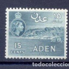 Sellos: ADEN- COLONIA BRITANICA- NUEVO. Lote 223514091