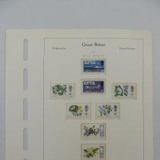 Timbres: HOJA CON SELLOS DE GRAN BRETAÑA – AÑO 1967. Lote 224433945
