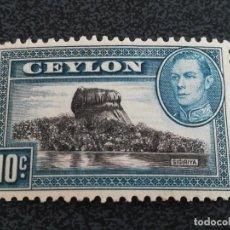 Sellos: ANTIGUO SELLO CEYLON BRITICH COLONIA CON GOMA 10 C.. Lote 225131303