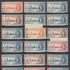 Sellos: LOTE 40 SELLOS GRAN BRETAÑA AÑO 1946 ALTO VALOR NUEVOS SIN FIJASELLOS. Lote 225639603