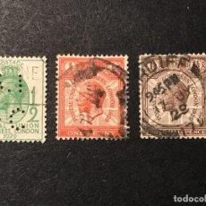 Sellos: GRAN BRETAÑA 1929 CONGRESO UPU. Lote 226681966