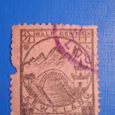 Sellos: ANTIGUO SELLO RARO - HALF CENT - KEWLANG - LOCAL POST - ANTIGUA MALASIA BRITANICA ?. Lote 227250440