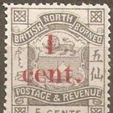 Sellos: BORNEO 1892-93 COLONIA BRITANICA YVERT NUM. 50 SIN GOMA. Lote 228204895