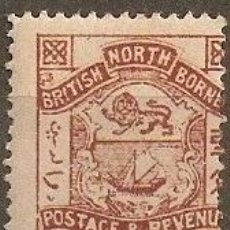 Sellos: BORNEO 1892-93 COLONIA BRITANICA YVERT NUM. 36 * NUEVO CON FIJASELLOS. Lote 228205770