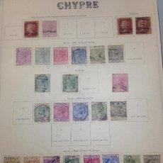 Sellos: CHYPRE. Lote 229273170