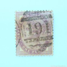 Sellos: SELLO POSTAL REINO UNIDO 1855, 1 PENNY , RECIBO DE INGRESOS DE LA REINA VICTORIA, USADO. Lote 229916735