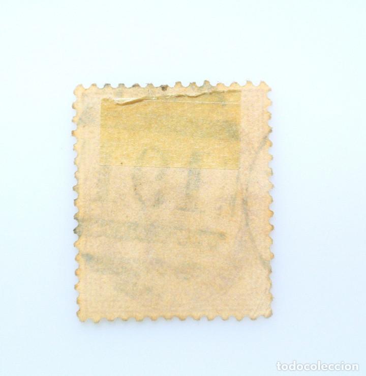 Sellos: SELLO POSTAL REINO UNIDO 1855, 1 Penny , RECIBO DE INGRESOS DE LA REINA VICTORIA, USADO - Foto 2 - 229916735