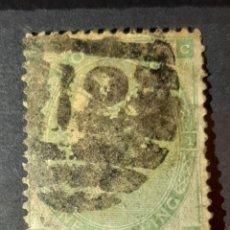 Sellos: (GRAN BRETAÑA)(1862)(SCOTT#42) 1 SHILLING PLATE 1 REINA VICTORIA. Lote 236770040