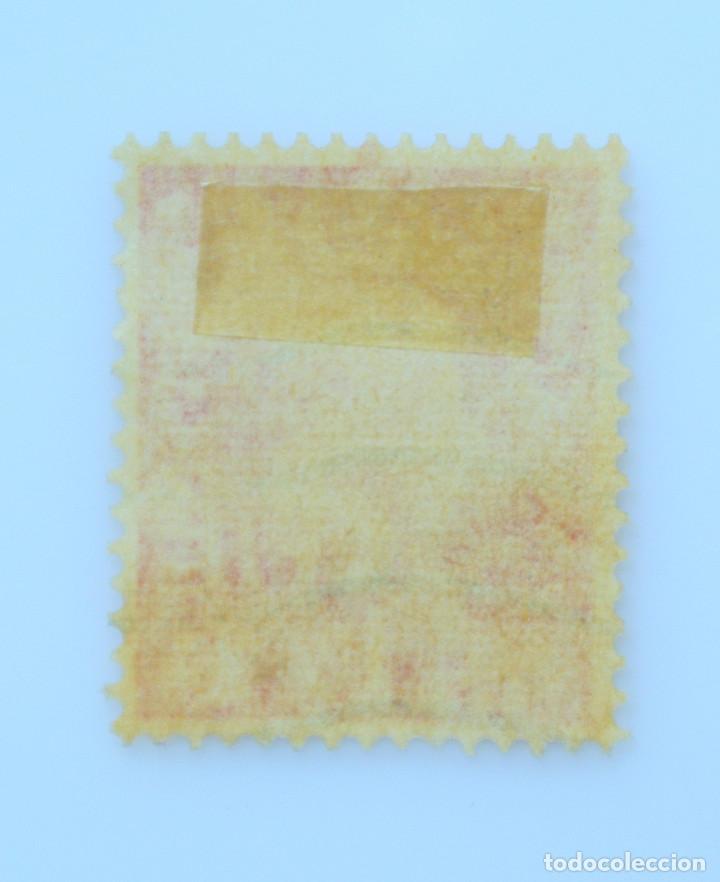 Sellos: SELLO POSTAL GRAN BRETAÑA REINO UNIDO 1937, 1 d, REY GEORGE VI ,USADO - Foto 2 - 236776465