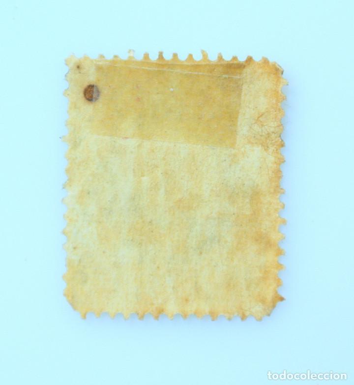 Sellos: SELLO POSTAL GRAN BRETAÑA REINO UNIDO 1939, 9 d, REY GEORGE VI ,USADO - Foto 2 - 236777610