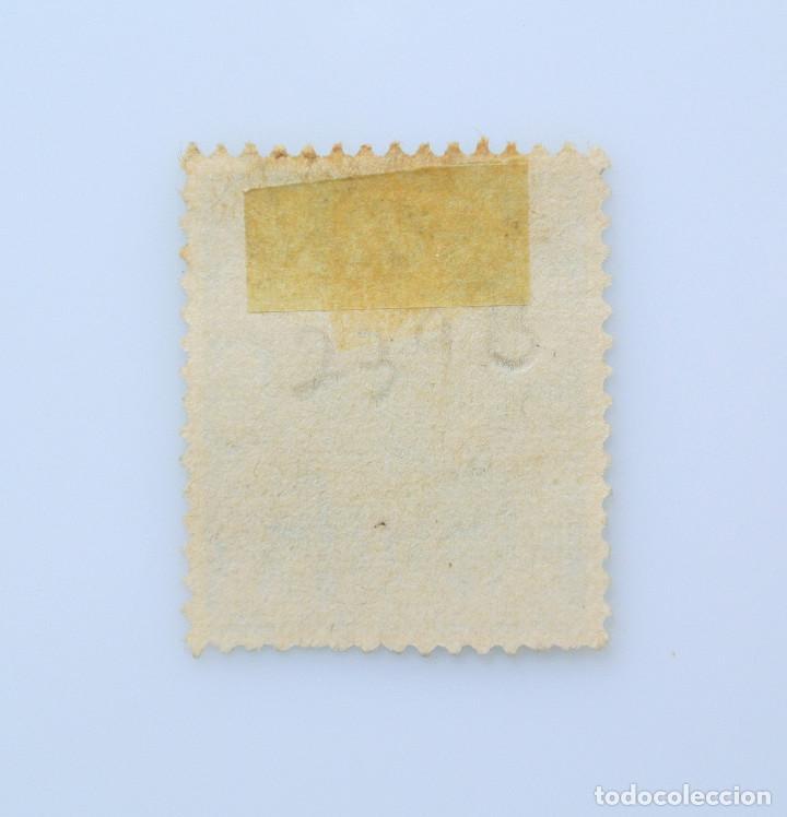 Sellos: SELLO POSTAL GRAN BRETAÑA REINO UNIDO 1941, 2 1/2 d, REY GEORGE VI ,USADO - Foto 2 - 236815910