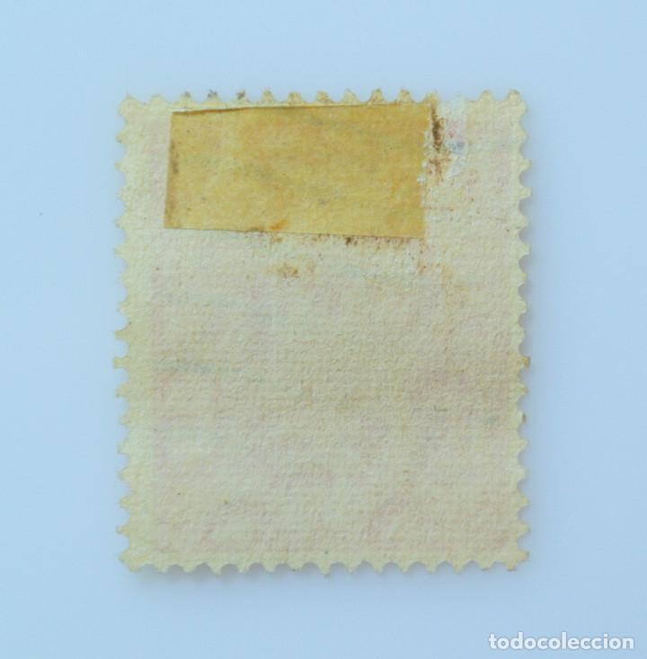 Sellos: SELLO POSTAL GRAN BRETAÑA REINO UNIDO 1941, 1 d, REY GEORGE VI ,USADO - Foto 2 - 236818510