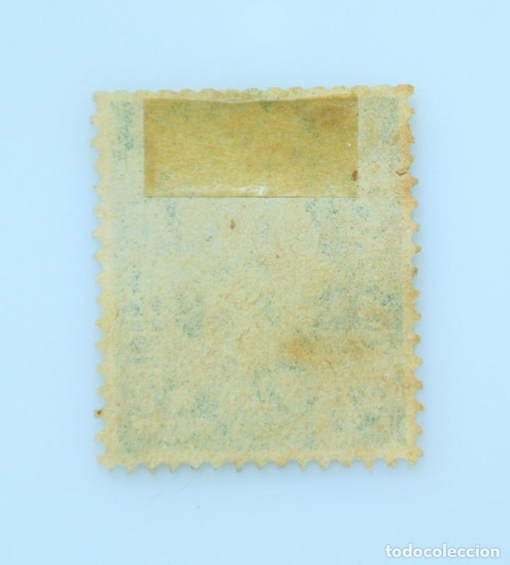 Sellos: SELLO POSTAL GRAN BRETAÑA REINO UNIDO 1941, 1/2 d, REY GEORGE VI ,USADO - Foto 2 - 236821795