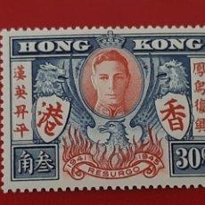 Sellos: SELLO HONG KONG 30 CET DE DOLAR NUEVO AÑO 1946 ESCASO Y VALIOSO. Lote 237875545