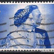 Francobolli: GRAN BRETAÑA 1948 - BODAS DE LA PLATA DE LOS REYES JORGE VI E ISABEL - USADO. Lote 241517920