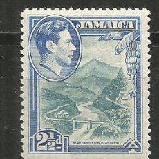 Timbres: JAMAICA COLONIA BRITANICA YVERT NUM. 127 * NUEVO CON FIJASELLOS. Lote 241656350