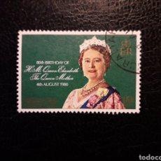 Sellos: GIBRALTAR (GRAN BRETAÑA) YVERT 410 SERIE COMPLETA USADA 1980 REINA MADRE ISABEL. PEDIDO MÍNIMO 3 €. Lote 243862800