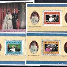 Sellos: INGLATERRA LOTE HOJITAS DE LA REINA ELIZABETH II Y EL PRINCIPE PHILIP.. Lote 245211285