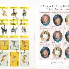 Sellos: LOTE DE SELLOS DE LA REINA ELIZABETH Y ROYAL WEDDING.. Lote 245212025