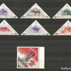 Sellos: LUNDY - REINO UNIDOS - EUROPA - SERIE GABALLOS COMPLETA - MNH, NUEVOS CON GOMA ORIGINAL. Lote 247232130
