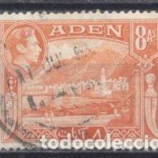 Sellos: ADEN, EXCOLONIA BRITANICA, 1939, GEORGE VI, USADO. Lote 249314630