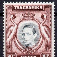 Sellos: KENYA UGANDA & TANZANIA/1942/MNH/SC#66/ REY JORGE VI / KGVI /KAVIRONDO CRANES/ 1/2P VIO BRN. & NEGRO. Lote 252749090