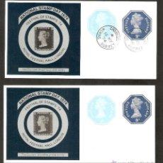 Sellos: GRAN BRETAÑA. 1974 NATIONAL STAMP DAY 1974.. Lote 253967595