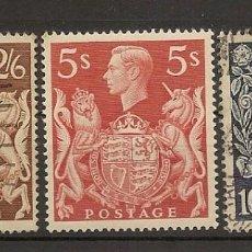 Sellos: INGLATERRA YVERT 223/226 (º) CORONACIÓN GEORGE VI SERIE COMPLETA 1939 NL1627. Lote 254176815