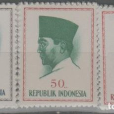 Sellos: LOTE (27) SELLOS INDONESIA NUEVOS SIN CHARNELA. Lote 254199170
