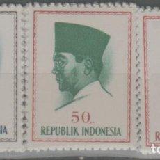 Sellos: LOTE (27) SELLOS INDONESIA NUEVOS SIN CHARNELA. Lote 256322915