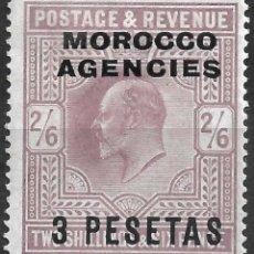 Sellos: GREAT BRITAIN — MOROCCO 1907-10 SCOTT 43 * MH - 2/1. Lote 257989435
