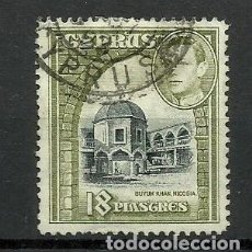 Sellos: CHIPRE COLONIAS BRITANICAS 1938/51- JORGE VI USADO. Lote 277085068