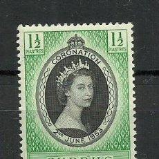 Sellos: CHIPRE COLONIAS BRITANICAS 1953 *. Lote 277085758