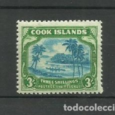 Sellos: COOK ISLANDS- COLONIAS BRITANICAS 1938 **. Lote 277280128