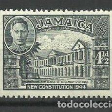 Timbres: JAMAICA-COLONIAS BRITANICAS 1945 * *. Lote 277594503