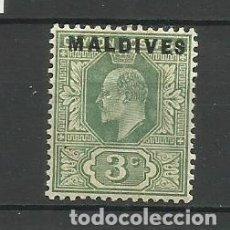 Sellos: MALDIVES ISLAANDS- -COLONIAS BRITANICAS 1906 *. Lote 278399898