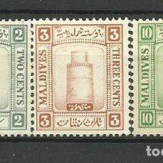 Sellos: MALDIVES ISLAANDS- -COLONIAS BRITANICAS 1933 * SERIE. Lote 278400143