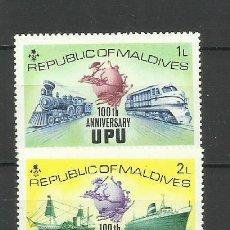 Sellos: MALDIVES ISLAANDS- -COLONIAS BRITANICAS 1933 * * 100 AÑOS UPU. Lote 278400568