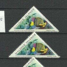 Timbres: MALDIVES ISLAANDS- -COLONIAS BRITANICAS 1963 * *. Lote 278400848