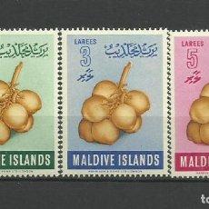 Sellos: MALDIVES ISLAANDS- -COLONIAS BRITANICAS 1961 * *. Lote 278401263