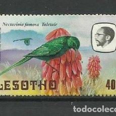Sellos: LESOTHO AFRICA -COLONIAS BRITANICAS 1981 USADO. Lote 278404048