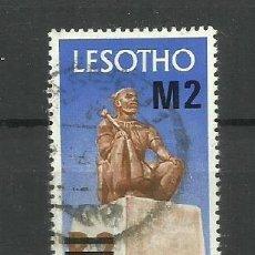 Sellos: LESOTHO AFRICA -COLONIAS BRITANICAS 1980 USADO SOBRECARGADO. Lote 278420608