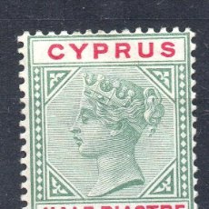Sellos: CYPRUS/1894-96/MNH/SC#28/ REINA VICTORIA / REALEZA / 1/2PI VERDE & ROSA CARMIN. Lote 283265533