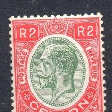 Sellos: CEYLON/1927-29/MNH/SC#255/ REY JORGE V / KGV / REALEZA 2R CARMIN & VERDE. Lote 283267853