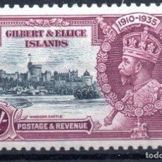 Sellos: GILBERT & ELLICE ISLANDS/1937/MNH/SC#36/EMISION JUBILEO PLATA /REY JORGE V / KGV /1SH MARRON VIOLETA. Lote 283268298